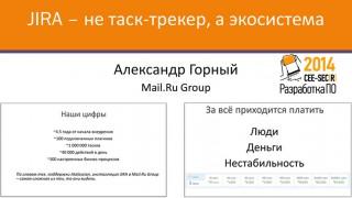 secr2014_title