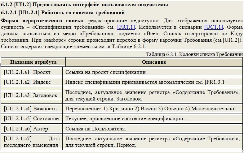 example10